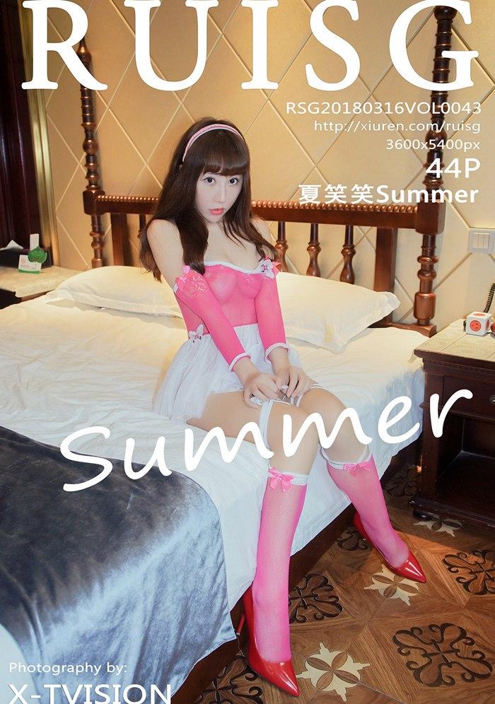 [RUISG瑞丝馆]2018.03.16 VOL.043 夏笑笑Summer[44+1P/128M]